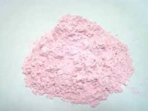 Erbium Oxide