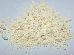 Nano holmium oxide