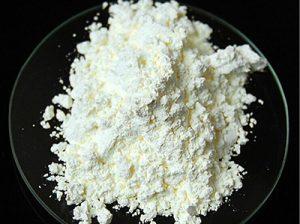 Nano samarium oxide